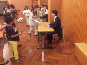 Japonija_4
